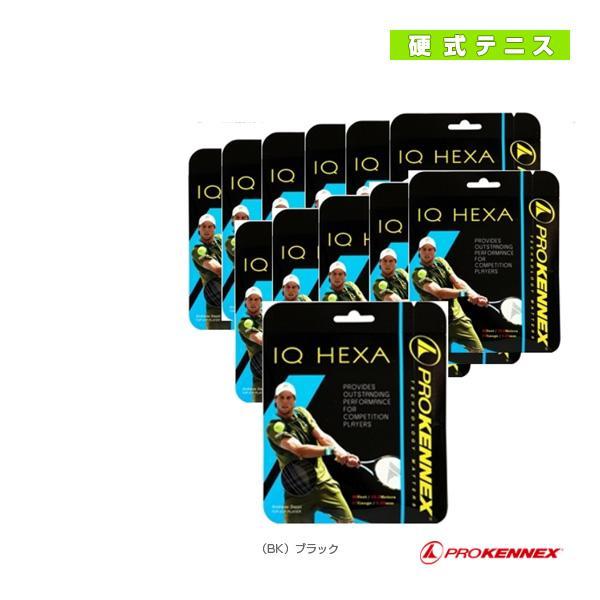 【お気に入り】 プロケネックス テニスストリング(単張) 『12張単位』IQ HEXA/アイキューヘキサ 12.2m(GTP1116BK)(ポリエステル)ガット, 煎り屋   珈琲の家 0b435531