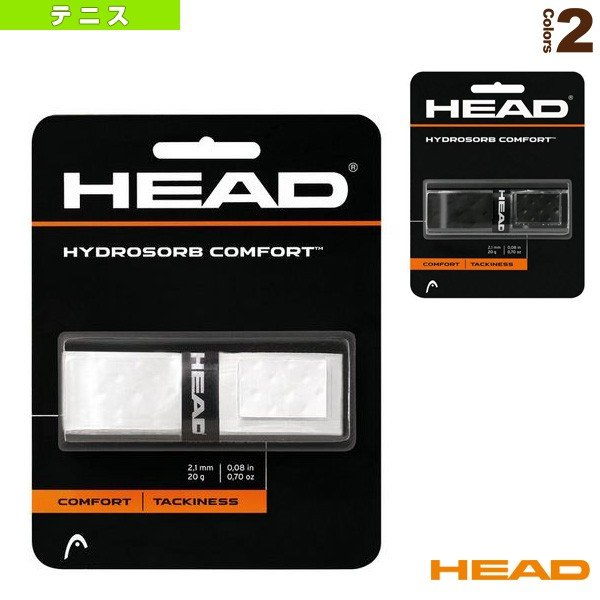 ヘッド   HydroSorb Comfort/ハイドロゾーブ コンフォート(285313)グリップテープオーバーグリップウェットタイプ|luckpiece