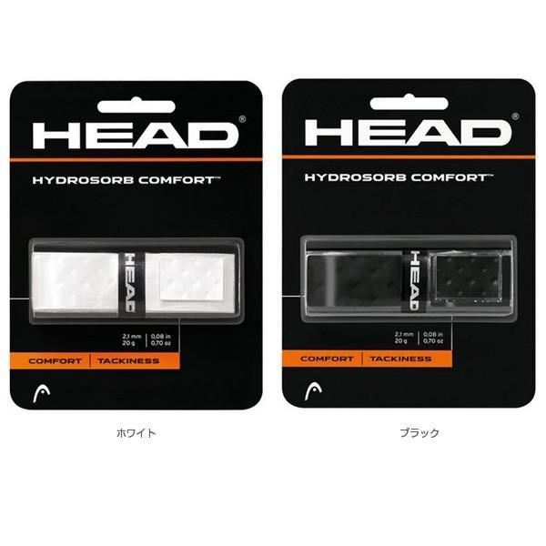 ヘッド   HydroSorb Comfort/ハイドロゾーブ コンフォート(285313)グリップテープオーバーグリップウェットタイプ|luckpiece|02