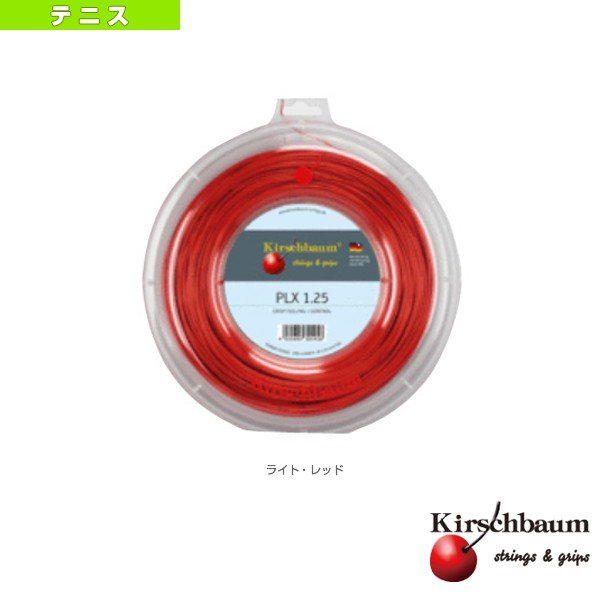 高級素材使用ブランド キルシュバウム ストリング(ロール他) PLX/ピー・エル・エックス/200mロール(PX20R/PX25R/PX30R)(ポリエステル)ガット, AccessAccessory:3fc8f47d --- odvoz-vyklizeni.cz