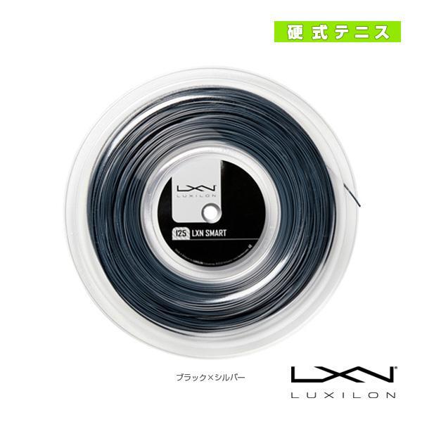 ルキシロン ストリング(ロール他) LUXILON ルキシロン/SMART 125 /スマート 125/200mロール(WR8300801125)