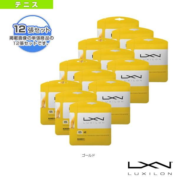 ルキシロン テニスストリング(単張) 『12張単位』4G 125(WRZ997110)(ポリエステル)ガット
