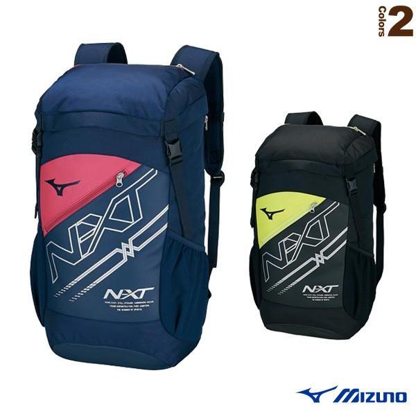 ミズノ オールスポーツバッグ N-XTバックパック(33JD8500)