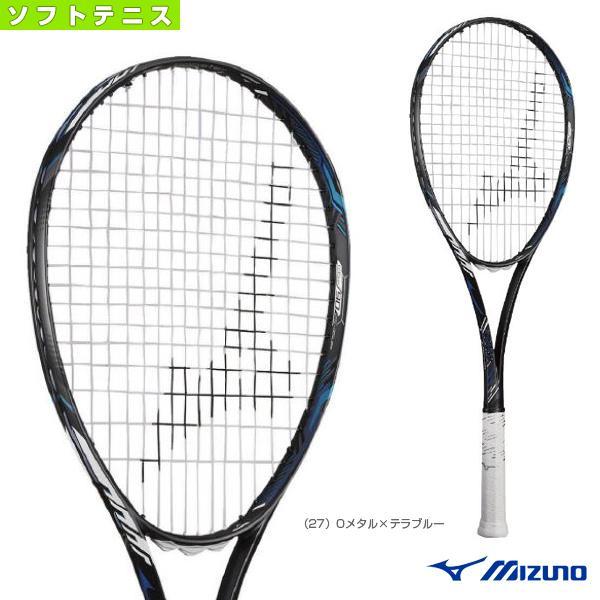 【年中無休】 ミズノ 50-R(63JTN065) ソフトテニスラケット ミズノ ディオス50アール/DIOS 50-R(63JTN065), 夢大陸:9711e0f6 --- airmodconsu.dominiotemporario.com