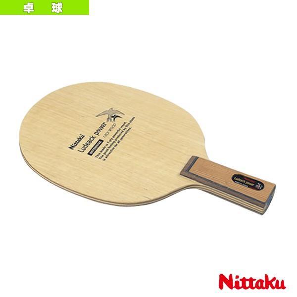 ニッタク 卓球ラケット ルデアックパワーC/LUDEACK POWER C/中国式ペン(NE-6671)