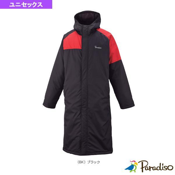 パラディーゾ テニス・バドミントンウェア(メンズ/ユニ) ベンチコート/ユニセックス(98C10D)