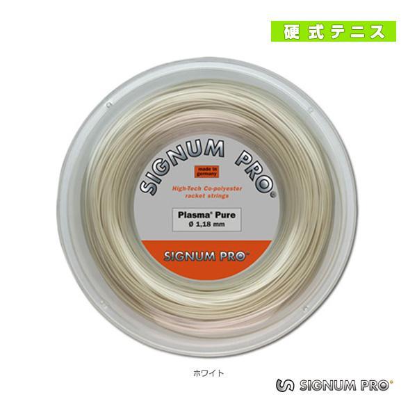シグナムプロ テニスストリング(ロール他) プラズマピュア/Plasma Pure/200mロール(ポリエステル)ガット