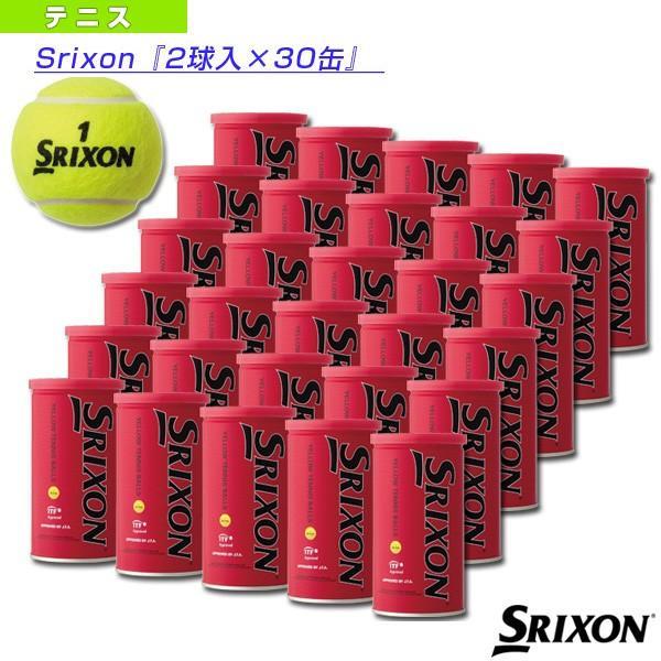 スリクソン テニスボール 【送料無料】Srixon(スリクソン)『2球入×30缶』(SRXDYL2TIN)