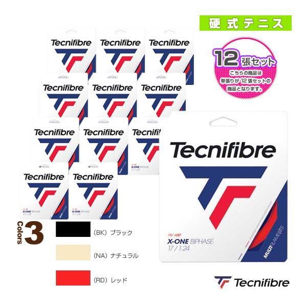 人気特価激安 テクニファイバー 『12張単位』X-ONE BIPHASE/エックスワン バイフェイズ(TFG200/TFG201/TFG202/TFG203), クリアファイルファクトリー 622755c8
