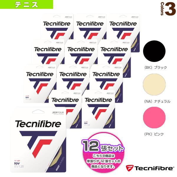 テクニファイバー テニスストリング(単張) 『12張単位』TGV/ティージーブイ(TFG205/TFG206/TFG207)(ガット)