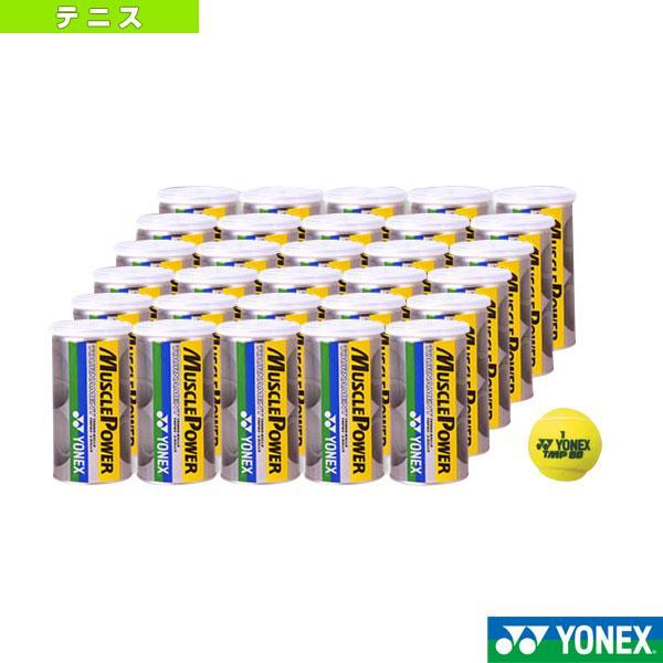 ヨネックス テニスボール 【送料無料】マッスルパワートーナメント『2球入×30缶』(TMP80)