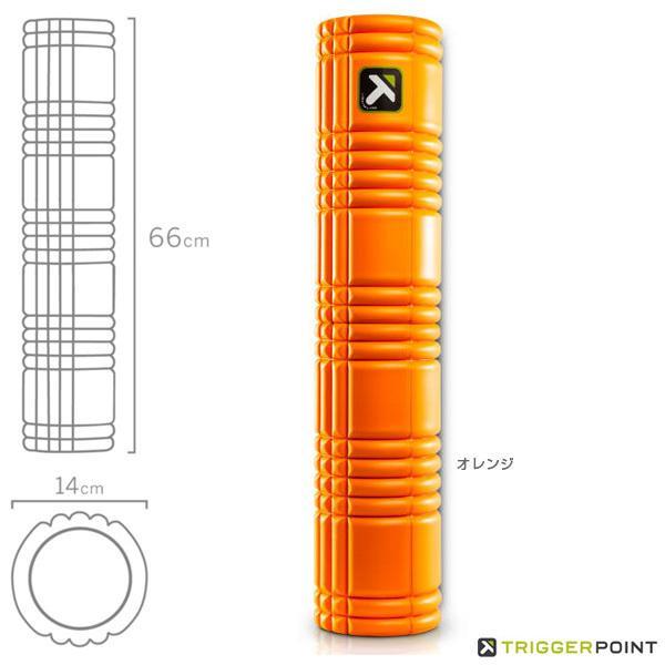 トリガーポイント オールスポーツトレーニング用品 GRID フォームローラー 2(04412)