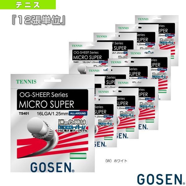 買い誠実 ゴーセン ストリング(単張) 『12張単位』オージー・シープ ミクロスーパー 16L/OG-SHEEP MICRO SUPER 16L(TS401), ワジキチョウ c298219d