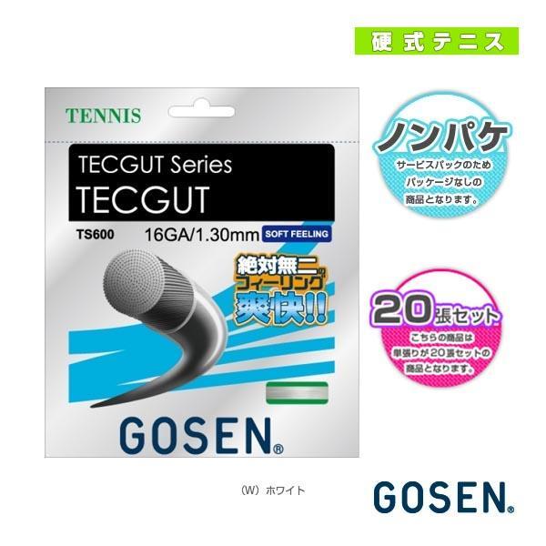 ゴーセン テニスストリング(ロール他) テックガット16/ノンパッケージ20張SET(TS600W20P)(マルチフィラメント)ガット