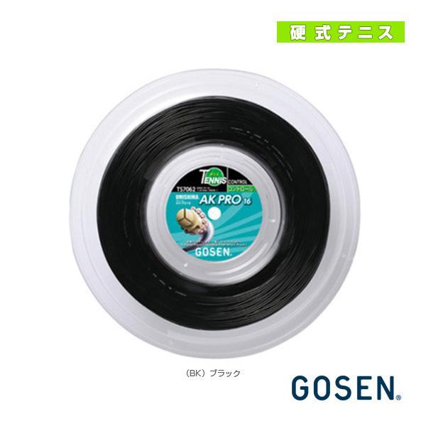ゴーセン テニスストリング(ロール他) ウミシマ AKプロ16/240mロール/ブラック(TS7062)(モノフィラメント)ガット