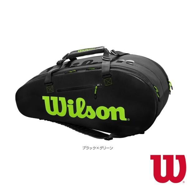 ウィルソン SUPER TOUR 2 COMP LARGE/スーパーツアー 2 コンプ ラージ/ラケット9本収納可(WR8004201001)