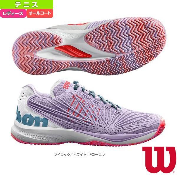 ウィルソン テニスシューズ KAOS 2.0 AC/ケイオス 2.0/レディース(WRS323850)オールコート用ハードコート用