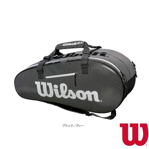 ウィルソン テニスバッグ SUPER TOUR 2 COMP LARGE BKGY/ラケット9本収納可(WRZ843909)