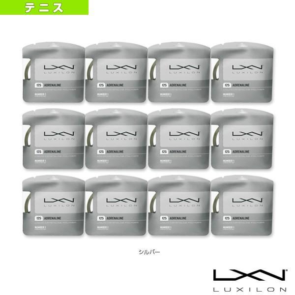 ルキシロン テニスストリング(単張) 『12張単位』ADRENALINE 125/アドレナリン125(WRZ993800)(ポリエステル)ガット