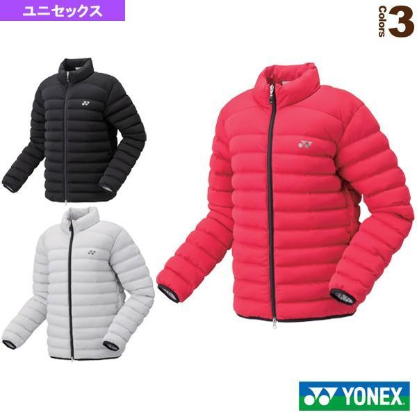 ヨネックス テニス・バドミントンウェア(メンズ/ユニ) 中綿ジャケット/ユニセックス(90055)