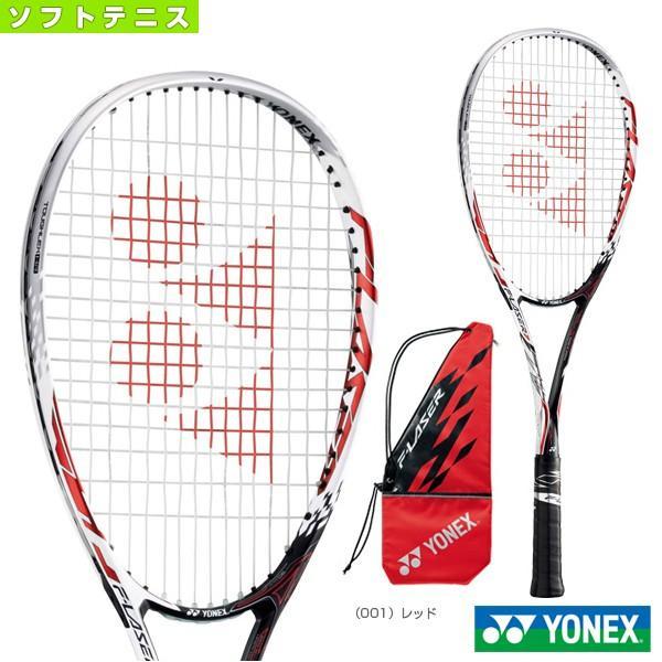 【新発売】 ヨネックス ソフトテニスラケット ヨネックス エフレーザー 7V/F-LASER 7V/F-LASER 7V(FLR7V)軟式(前衛用), キタムログン:cf0e1d21 --- airmodconsu.dominiotemporario.com