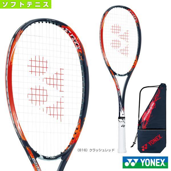 【 開梱 設置?無料 】 ヨネックス ヨネックス ソフトテニスラケット ジオブレイク70S/GEOBREAK 70S(GEO70S)(後衛用)軟式, モノサイン:e31ef754 --- airmodconsu.dominiotemporario.com