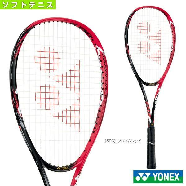 非常に高い品質 ヨネックス ソフトテニスラケット ナノフォース8Vレブ/NANOFORCE ヨネックス REV8VR(NF8VR)軟式テニスラケット軟式ラケット前衛用, 石田スポーツ BRIO:db4258ec --- odvoz-vyklizeni.cz