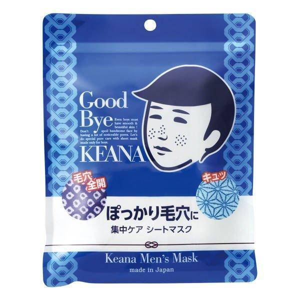 毛穴撫子 男の子用シートマスク 10枚入り|lucky-anna