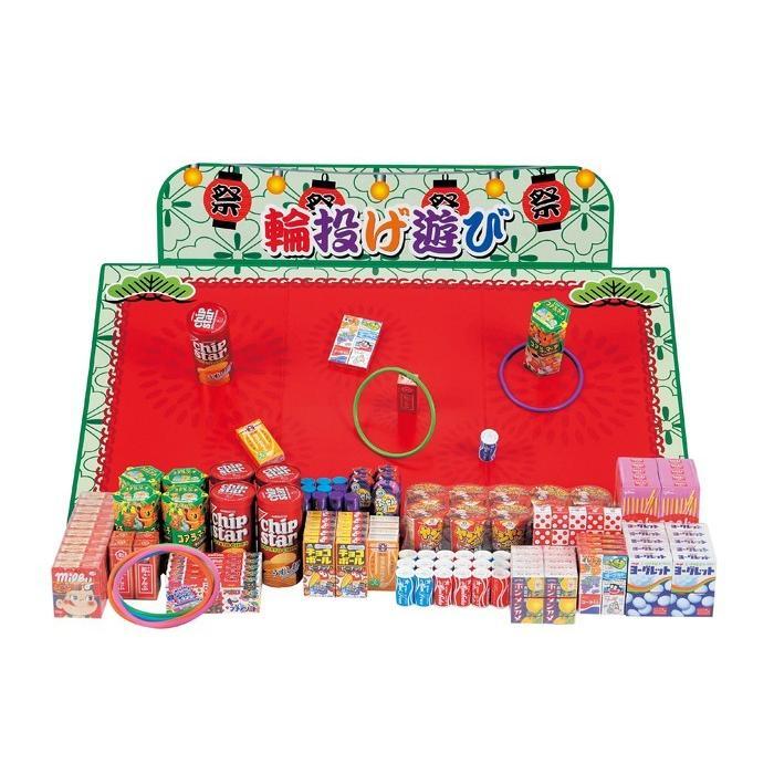 縁日定番ゲーム 輪投げゲームお菓子キット イベント 集客 販促品