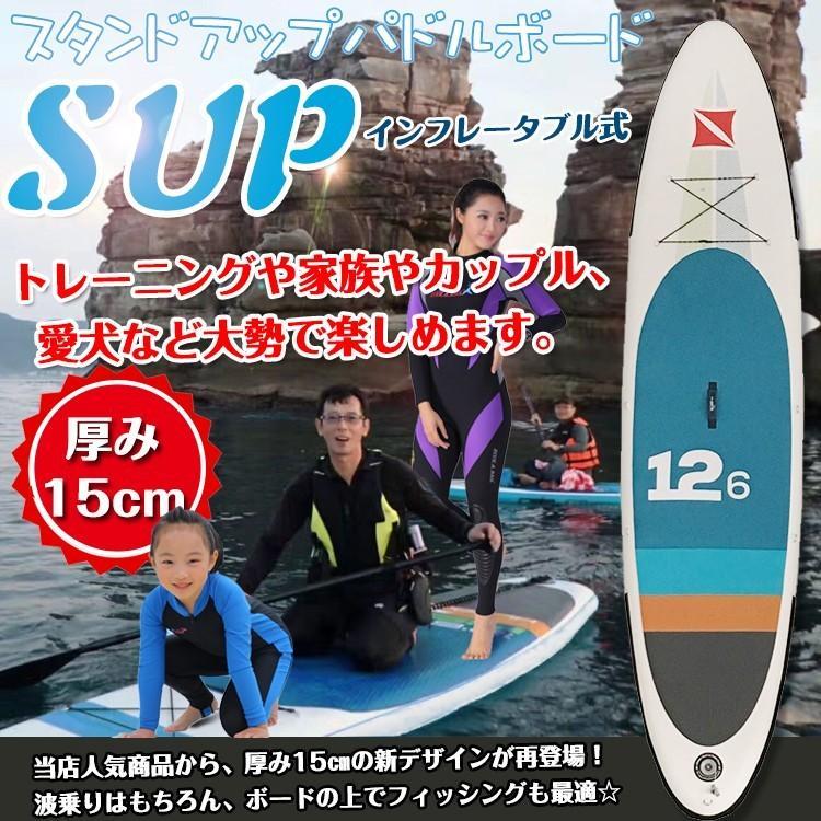 スタンドアップパドルボード パドルボードセット インフレータブル サップ SUP マリンスポーツ カヌー 海 夏 ad174