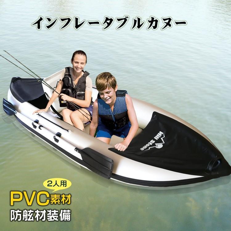 カヌー カヤック 2人乗り ゴムボート インフレータブル オール 座椅子 底板 キャリーバッグ 大人 子ども 海水浴 川 湖 水辺 ツーリング ad273
