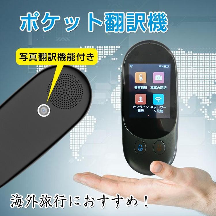 音声 中国 電話 自動 語