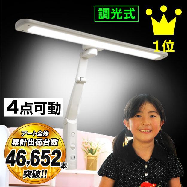 デスクライト LED オーバーのアイテム取扱☆ 調光 明るい 学習机 目に優しい 子供 テレワーク オープニング 大放出セール 無段階調光付き クランプ おしゃれ LDY-1217TN-OH T型LEDデスクライト-ART