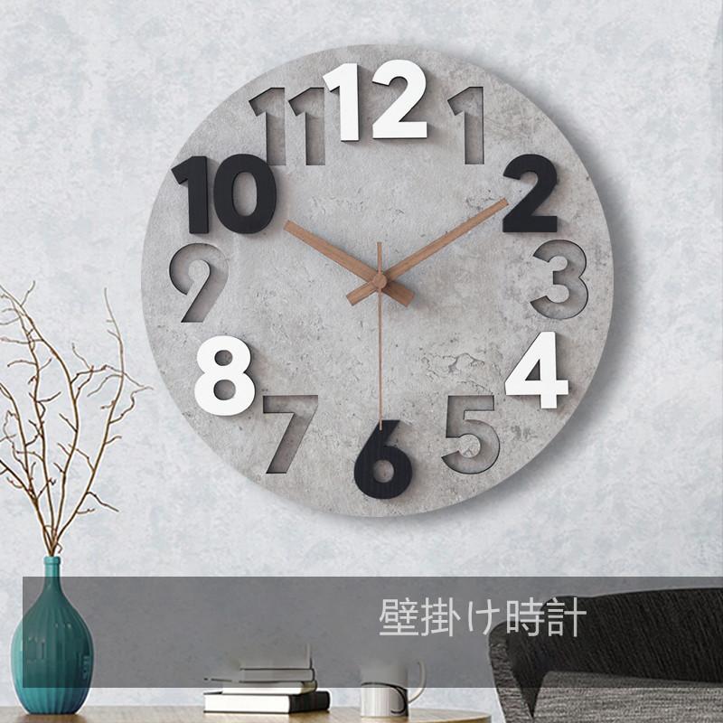 新品 壁掛け時計 大特価 おしゃれ オシャレ北欧 シンプル 大きい 時計 ARJJ-0009 見やすい インテリア 静音 ついに入荷