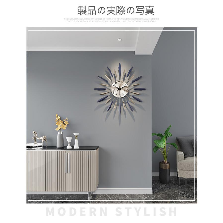 新品 壁掛け時計 おしゃれ オシャレ北欧 シンプル おしゃれ 大きい  静音 時計 見やすい シンプル インテリア ARJJ-0010 luckyluckybaby 03