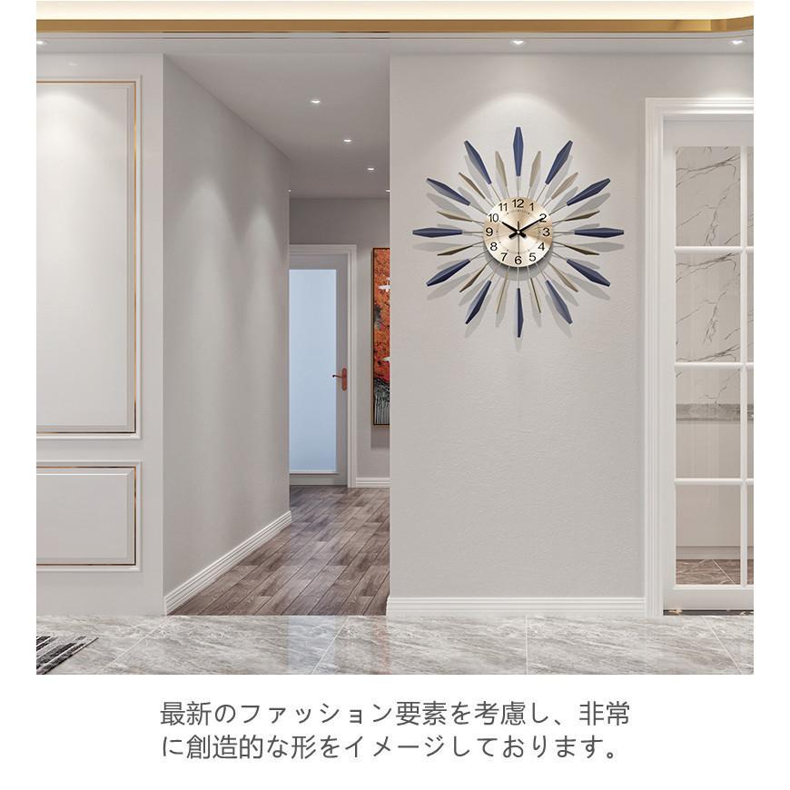 新品 壁掛け時計 おしゃれ オシャレ北欧 シンプル おしゃれ 大きい  静音 時計 見やすい シンプル インテリア ARJJ-0010 luckyluckybaby 04