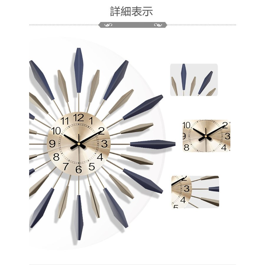 新品 壁掛け時計 おしゃれ オシャレ北欧 シンプル おしゃれ 大きい  静音 時計 見やすい シンプル インテリア ARJJ-0010 luckyluckybaby 06