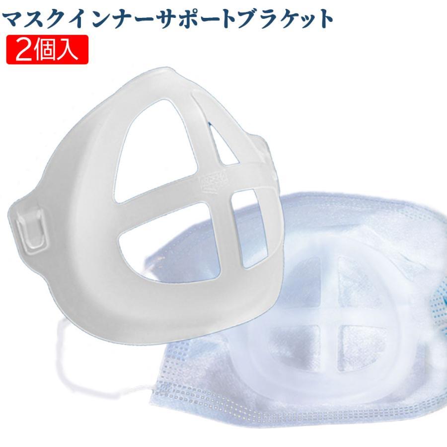 やすい し マスク の 息