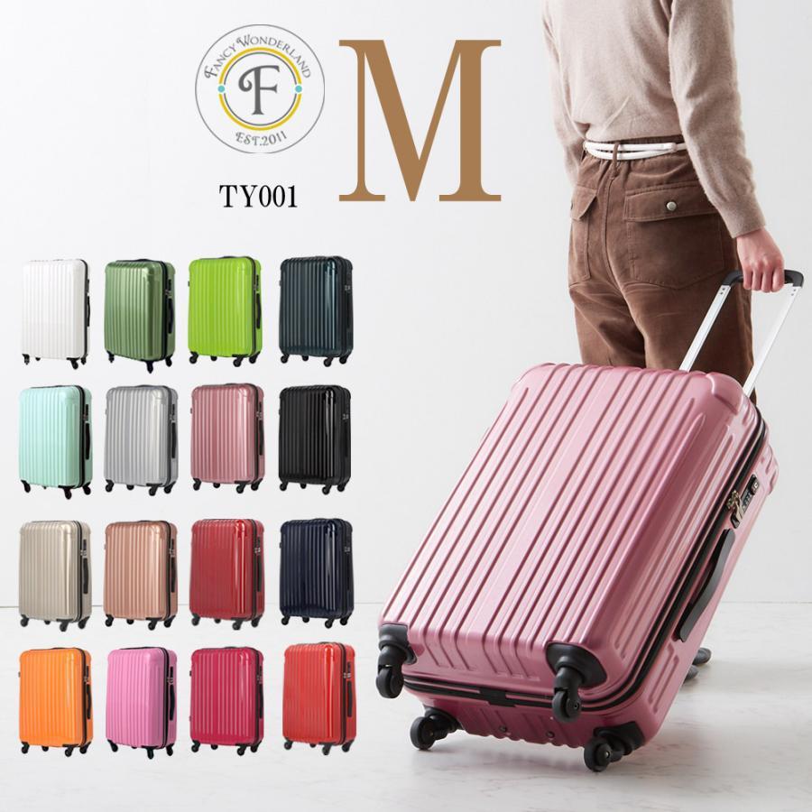 セール 登場から人気沸騰 ギフト プレゼント ご褒美 スーツケース Mサイズ 軽量 2年間修理保証付き 中型 キャリーバッグ TY001 M 送料無料 鏡面 キャリーケース TSAロック