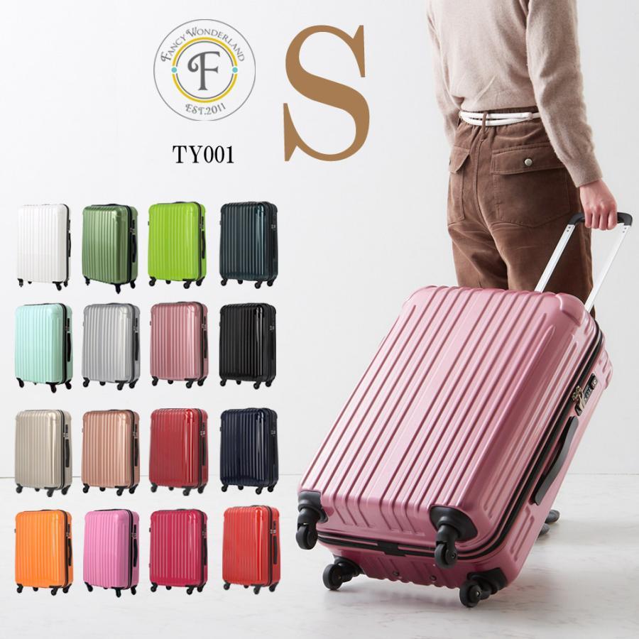 スーツケース 機内持ち込み スーツケース s 軽量 小型 キャリーバッグ キャリーケース 送料無料 sサイズ 2年間修理保証付き TY001|luckypanda