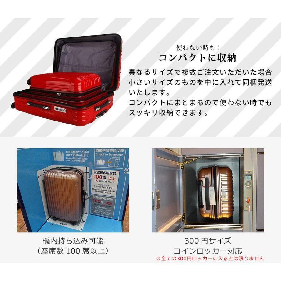 スーツケース 機内持ち込み スーツケース s 軽量 小型 キャリーバッグ キャリーケース 送料無料 sサイズ 2年間修理保証付き TY001|luckypanda|11