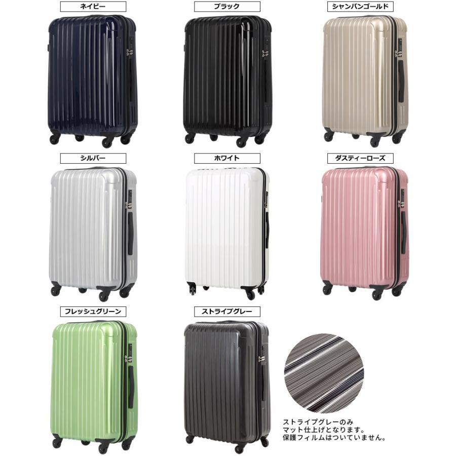 スーツケース 機内持ち込み スーツケース s 軽量 小型 キャリーバッグ キャリーケース 送料無料 sサイズ 2年間修理保証付き TY001|luckypanda|15
