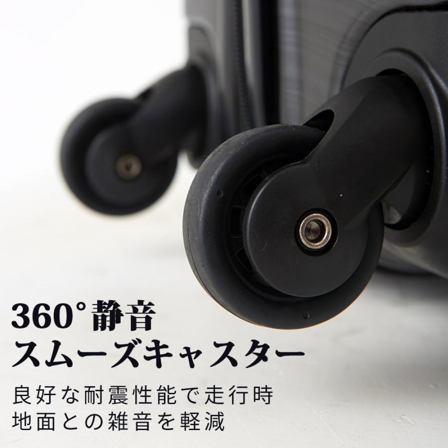 スーツケース 機内持ち込み スーツケース s 軽量 小型 キャリーバッグ キャリーケース 送料無料 sサイズ 2年間修理保証付き TY001|luckypanda|05