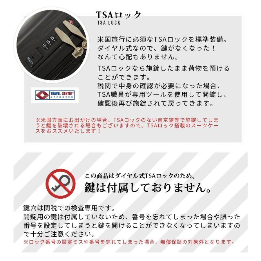 スーツケース 機内持ち込み スーツケース s 軽量 小型 キャリーバッグ キャリーケース 送料無料 sサイズ 2年間修理保証付き TY001|luckypanda|08