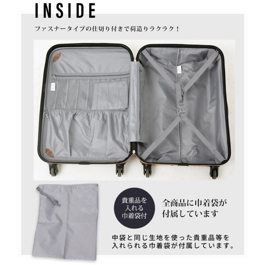 スーツケース 機内持ち込み スーツケース s 軽量 小型 キャリーバッグ キャリーケース 送料無料 sサイズ 2年間修理保証付き TY001|luckypanda|09