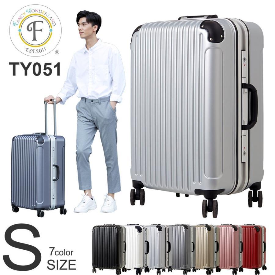 スーツケース 小型 機内持ち込み 流行のアイテム キャリーバッグ キャリーケース 日本限定 旅行バッグ 軽量 TY051 s サイズ 送料無料 機内