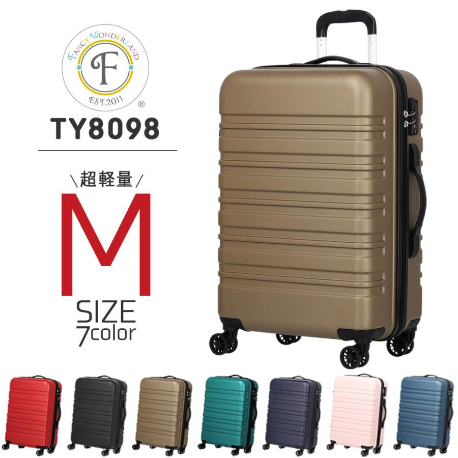 スーツケース キャリーバッグ 店 通販 激安 キャリーケース 中型 軽量 旅行 サイズ バッグ m おしゃれ