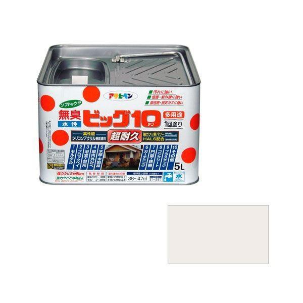 アサヒペン AP 水性ビッグ10多用途 5L 217パールホワイト
