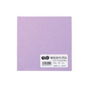 (まとめ) TANOSEE 単色おりがみ ふじ 1パック(20枚) 〔×100セット〕