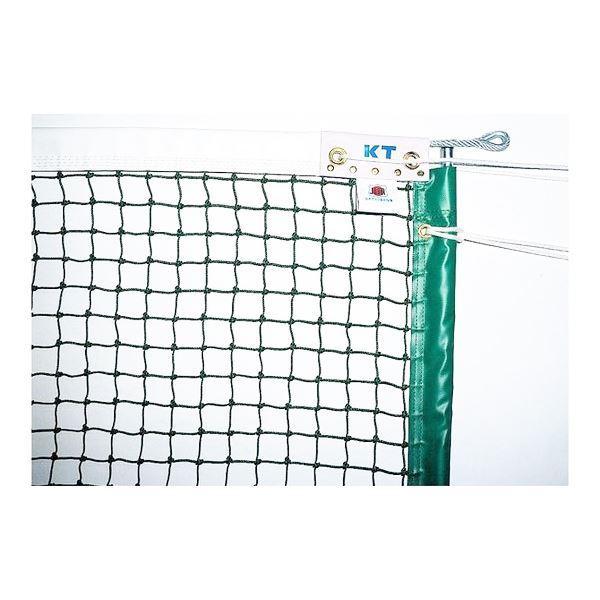KTネット 全天候式ポリエチレンブレード 硬式テニスネット サイドポール挿入式 センターストラップ付き 日本製 〔サイズ:12.65×1.07m〕 グリーン KT4266